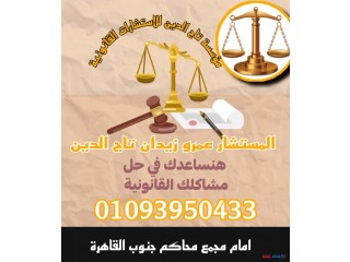 محامي طلاق