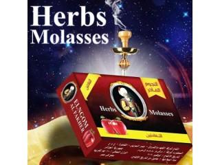 ElngomElfakher  from Egypt HerbalShisha & Herbal Molasses