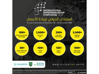 أسابيع قليلة تفصلكم عن فرصٍ ريادية واستثمارية مميزة نقدمها للشباب الريادي في الوطن العربي أجمع.