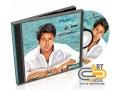 tbaaa-o-nskh-astoanat-cd-ao-dvd-small-2