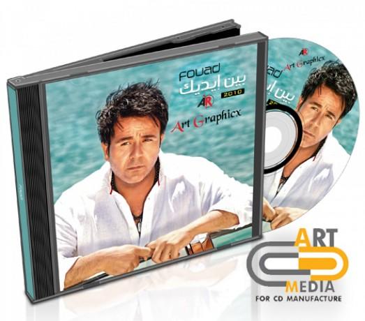 tbaaa-o-nskh-astoanat-cd-ao-dvd-big-2