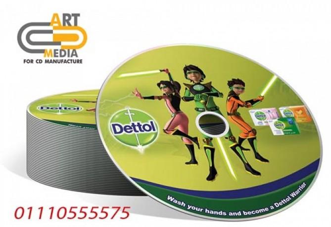 tbaaa-o-nskh-astoanat-cd-ao-dvd-big-3